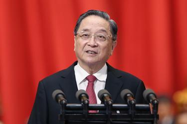 俞正聲作中國人民政治協商會議全國委員會常務委員會工作報告