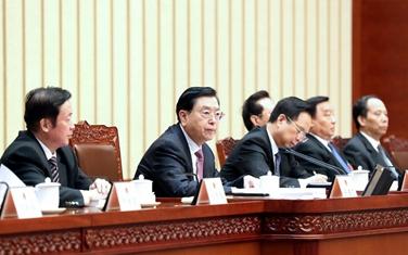 十二屆全國人大五次會議主席團舉行第三次會議