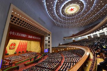 十二屆全國人大五次會議在北京閉幕