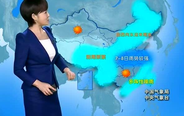 """初步預測今年降雨""""南多北少"""""""