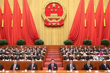 十二屆全國人大五次會議在京閉幕