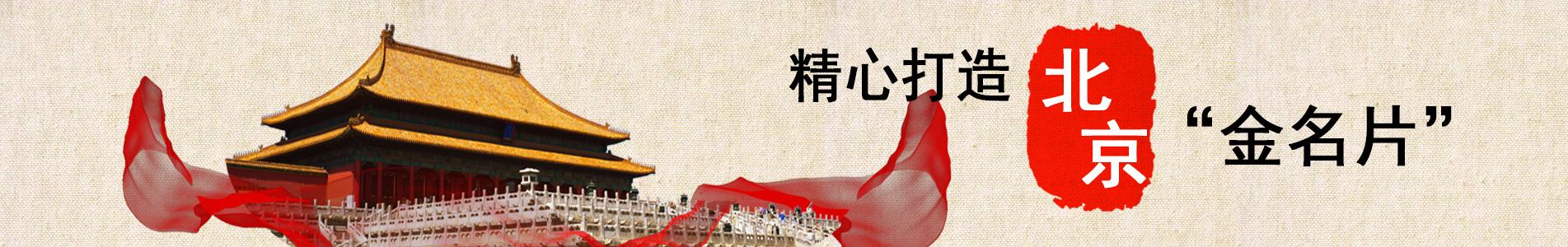 新華視點 | 今日關注 | 中國網事