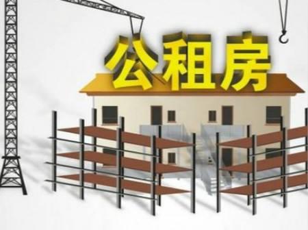 """""""新北京人""""公租房至少占3成"""