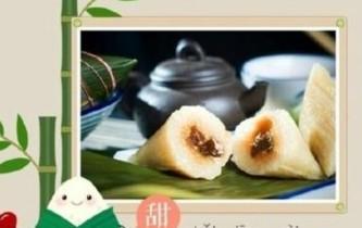 八大流派的粽子,你最愛哪種?