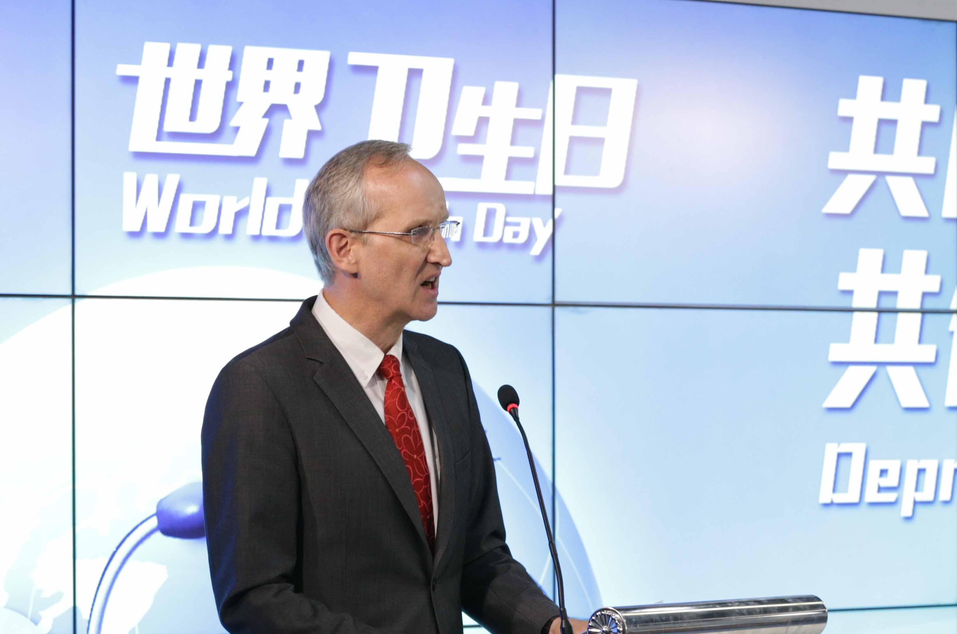 2017年世界衛生日主題活動在新華網舉辦