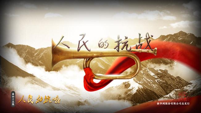 【七律】驱倭雪耻祭英烈——纪念卢沟桥事变80周年 - 中岳老松 - 中岳老松