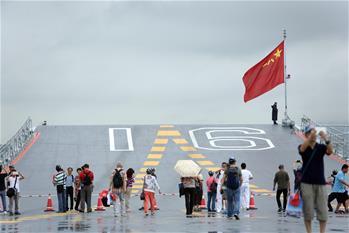 遼寧艦向公眾開放