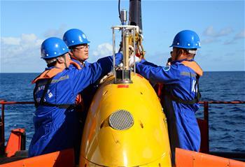 """""""探索""""號自治式水下機器人在南海開展首次試驗性應用"""
