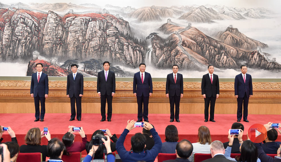 十九屆中央政治局常委同中外記者見面
