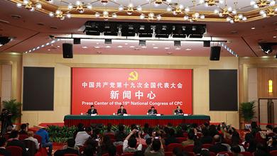 推進中國經濟平穩健康可持續發展