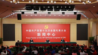 踐行綠色發展理念 建設美麗中國