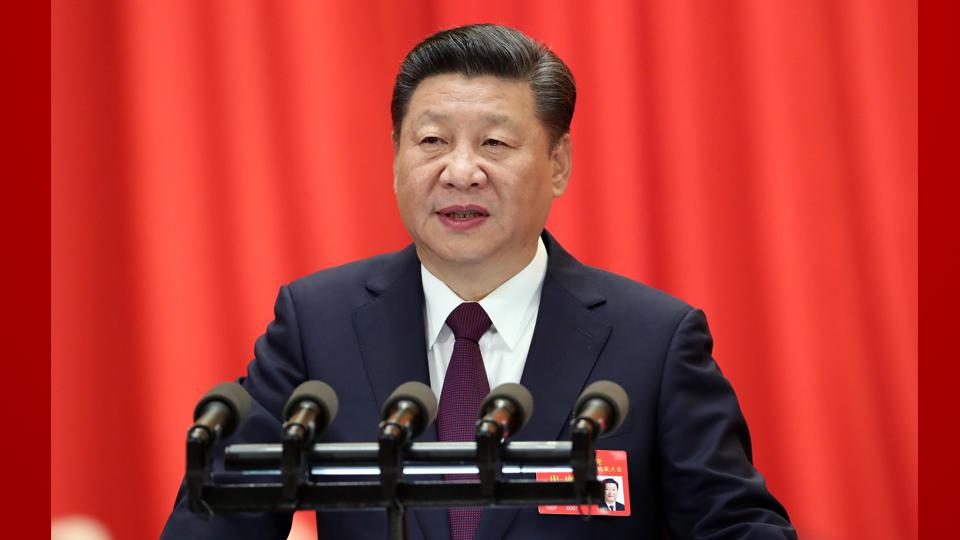習近平代表第十八屆中央委員會向大會作報告