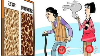"""骨质疏松日:""""瘦小老太太""""尤需警惕""""骨脆脆"""""""