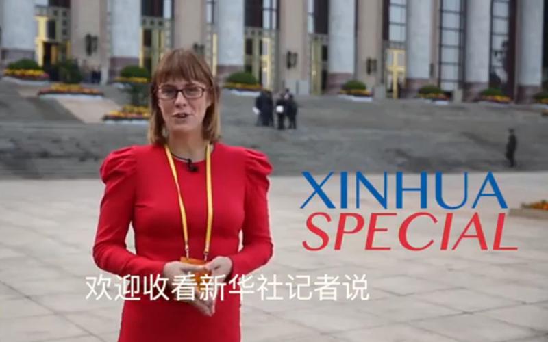 """""""洋記者""""讀懂習近平新時代中國特色社會主義思想"""