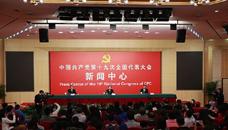 踐行綠色發展理念,建設美麗中國