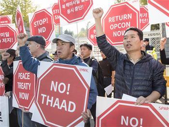 韓國民眾在韓國防部外和平示威