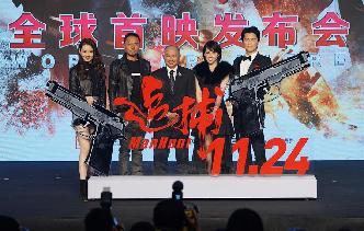 吴宇森执导电影《追捕》即将上映