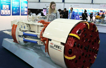 中国-乌克兰科技创新展在基辅开幕