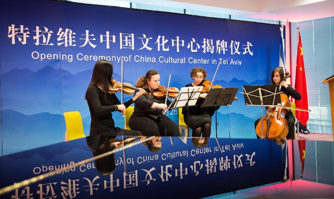 China cultural center opens in Israel to boost exchange, mutual understanding