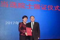 中国工程院增选67位新院士