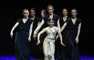 中印联合编创舞剧《贝玛·莲》在京上演