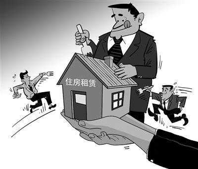 """给金融资本进入住房租赁市场上好""""紧箍咒"""""""