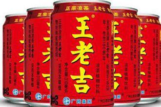 喝凉茶延长寿命10%你信吗?