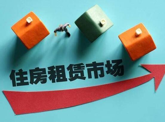 11月北京租赁市场量增价稳