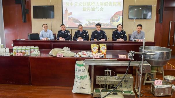 苏州警方破获假保健品案缴获半成品近两吨