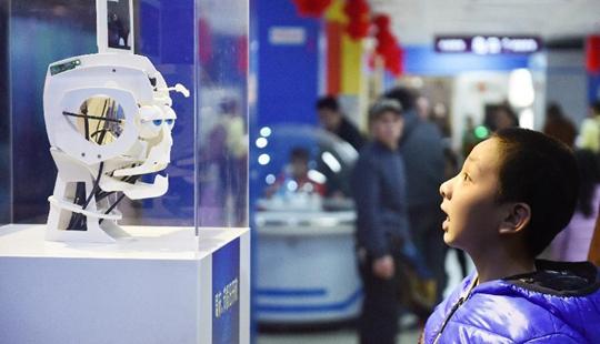 科技游园迎新春