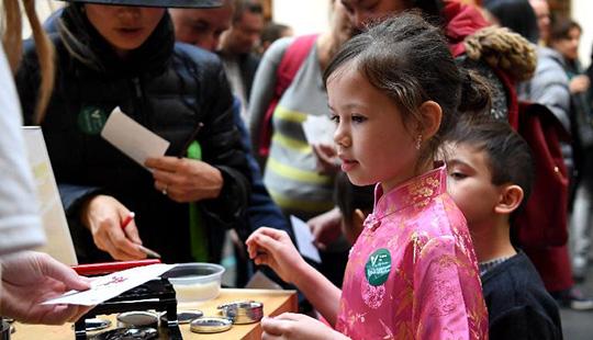 旧金山亚洲艺术博物馆举行新春庆祝活动