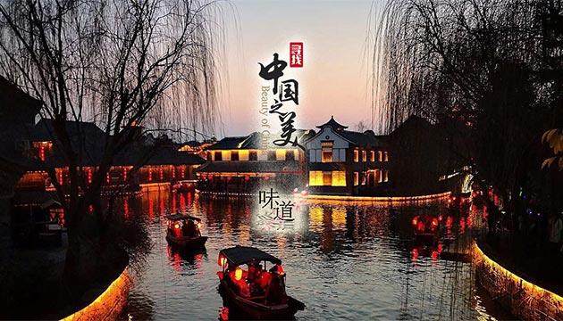 中国之美丨无论走到哪里,总有一个地方让我魂牵梦萦
