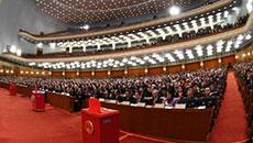 十三屆全國人大一次會議第三次全體會議
