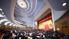 十三屆全國人大一次會議開幕會