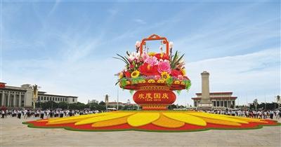 国庆天安门广场花坛中秋节前竣工 花篮可抗10级风