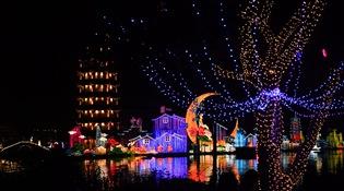 2018海峡两岸中秋灯会在江苏昆山点亮