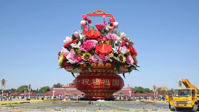 北京:花团锦簇迎佳节
