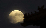 今年中秋月最圆时刻为25日10时52分