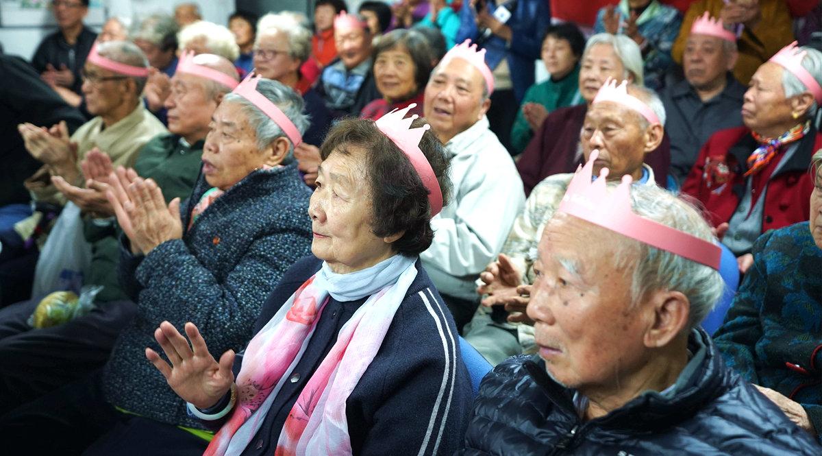 北京:社区敬老迎重阳
