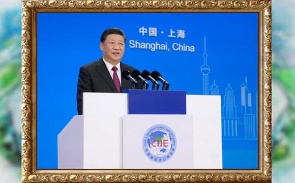 高光时刻——首届中国国际进口博览会金色相框