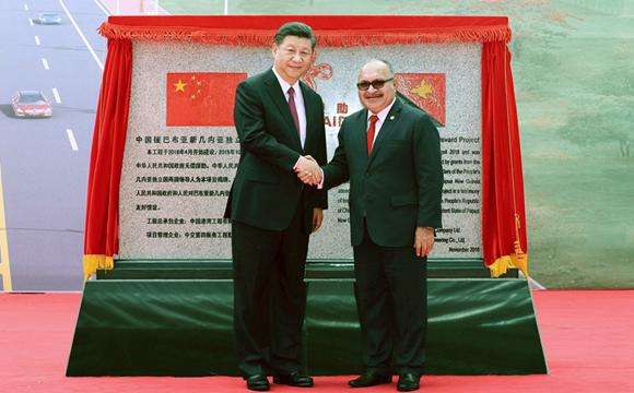 习近平和奥尼尔共同出席中国援建的独立大道移交启用仪式