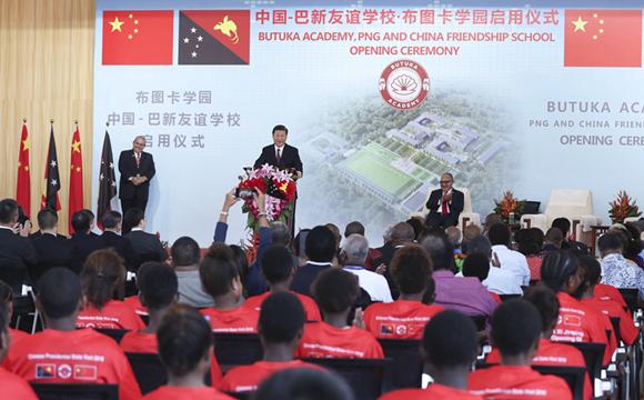 习近平和奥尼尔共同出席中国援建的布图卡学园启用仪式