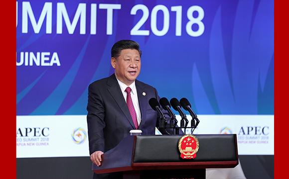习近平出席亚太经合组织工商领导人峰会并发表主旨演讲