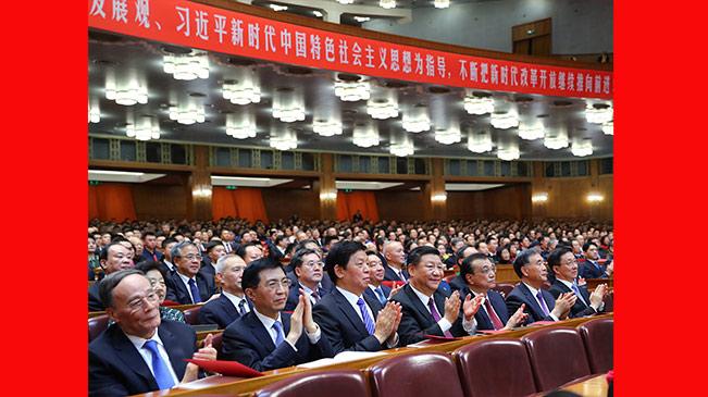 庆祝改革开放40周年文艺晚会《我们的四十年》在京举行