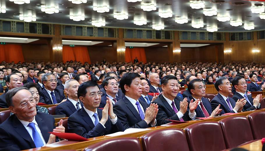 习近平等出席观看庆祝改革开放40周年文艺晚会