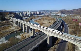 京哈高鐵承沈段開通運行