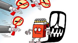 控烟令不断升级,严法期待落地