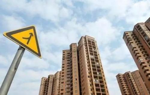 春节楼市不打烊 多地综合施策力促楼市平稳发展
