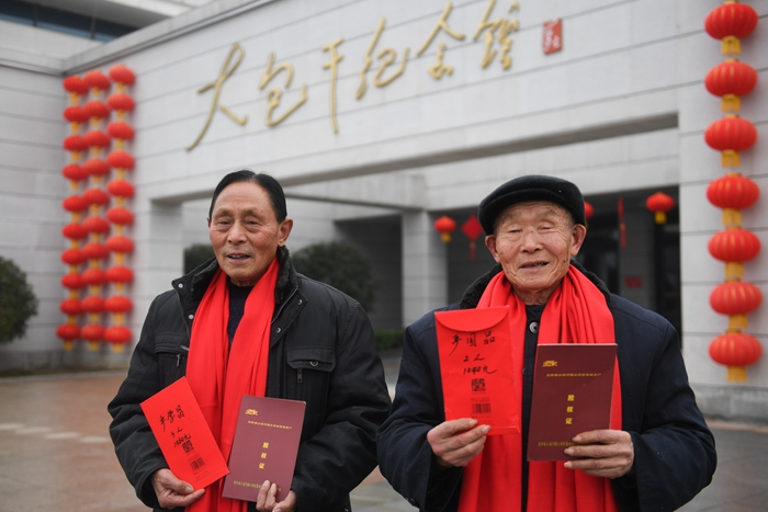 """安徽:踐行""""三嚴三實"""" 譜寫改革新篇"""
