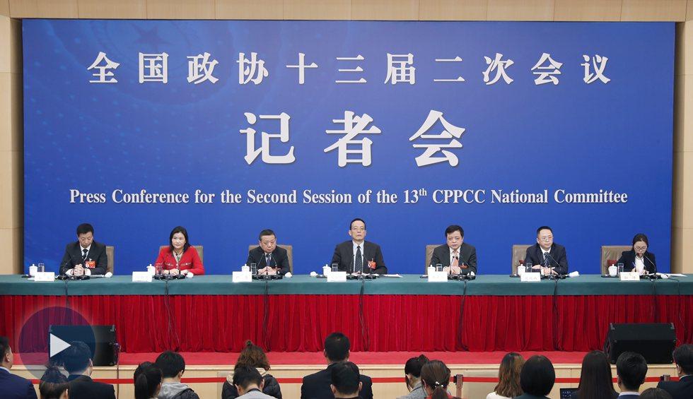 政協委員談優化營商環境、促進民營經濟高質量發展